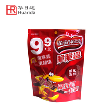 Zip Lock Plastic Bag Snack Food Packaging Plastic Bag